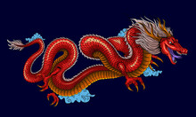 Illustration Of Traditional Chinese Dragon Chinese Character