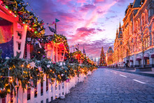 Christmas Fair In Moscow. Festivals In Russia. Red Square In New Year. Christmas Decorations Near Kremlin. New Year's Shops In Center Of Moscow. Winter Tour To Russia. Rest In Russian Federation