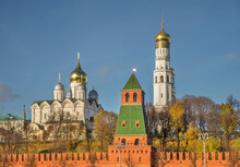 View Of Moscow Kremlin. Russia
