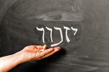 Hebrew Inscription Remember. Remembrance Day