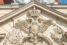 Double Headed Eagle, Symbol Of Imperial Austria At Civil Armory Building Located At Am Hof Square In Historical Touristic Downtown Of Vienna, Austria.