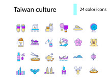 Taiwan Flat Icons Set. Taiwanese Attractions. Chicken Kutlet, Formosan Bear. Isolated Vector Stock Illustration