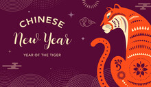 Chinese New Year 2022 Year Of The Tiger - Chinese Zodiac Symbol, Lunar New Year Concept, Modern Background Design