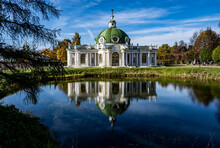 The Old Museum And Park Complex Kuskovo In Moscow At The Beginning Of Autumn On A Bright Sunny Day