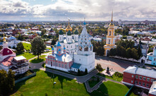 Cityscape Of Kolomna, Moscow Oblast, Russia. Cathedral Of The Ascension Visible From Above.