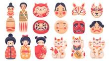 Japanese Traditional Toys. Daruma, Kokeshi Dolls, Maneki Neko Lucky Cat And Mask From Japan. Cute Cartoon Asian Culture Symbols Vector Set