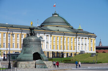 Moscow, Russia - May, 2021: Moscow Kremlin Inside In  Sunny Spring Day. The Tsar Bell