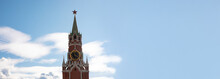 The Kremlin Clock Or Kremlin Chimes Is A Historic Clock On The Spasskaya Tower Of The Moscow, Panoramic Layout