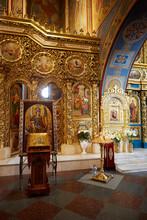 Interior Of St. Michael's Golden-Domed Monastery At Kiev, Ukraine.