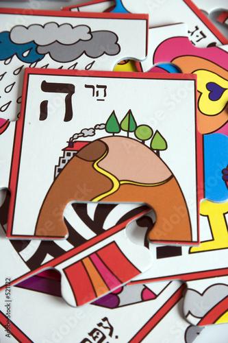 puzzle4022