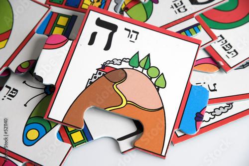 puzzle4012