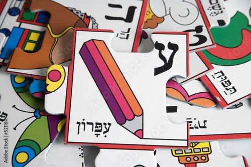 puzzle4013