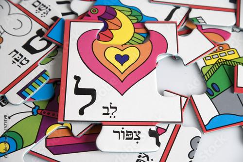puzzle4018
