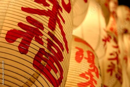oriental lanterns at night #2214514