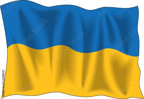 ukraine flag #3198531