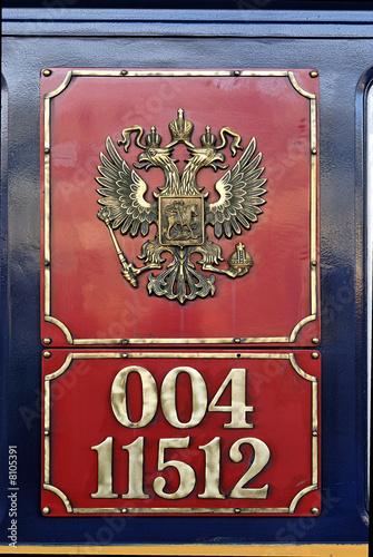 Stampa su Tela Wagon-lit russe