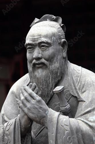Statue of Confucius at Confucian Temple in Shanghai