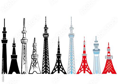 Fototapeta premium wieża