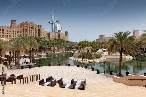 Fotografia Burj Al Arab #6