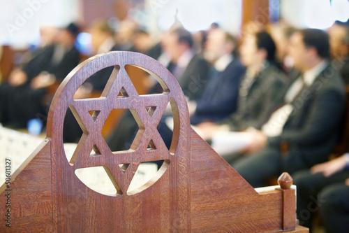 Fotografia Decorative element in the form of a Star of David