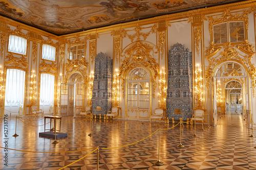 Catherine Palace in Fototapeta