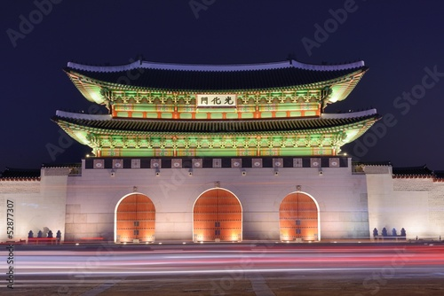 Gwanghwamun Gate in Seoul, South Korea