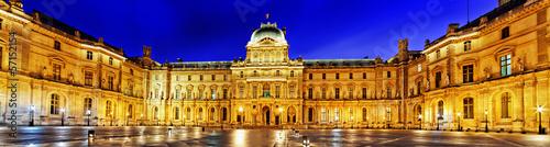 Photo PARIS - APRIL 16.  Louvre museum on April, 16, 2012. The Louvre