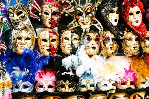 Maski wenecja, karnawał