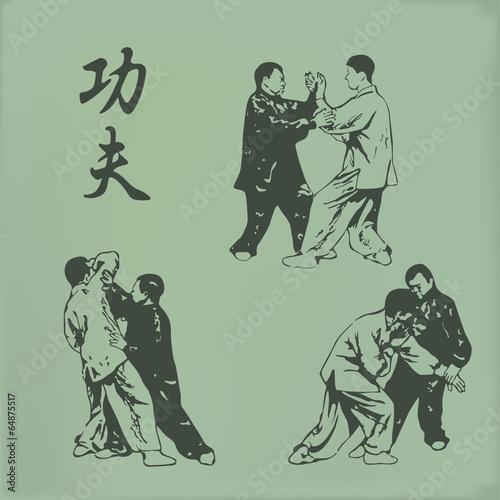 Photo Kung fu