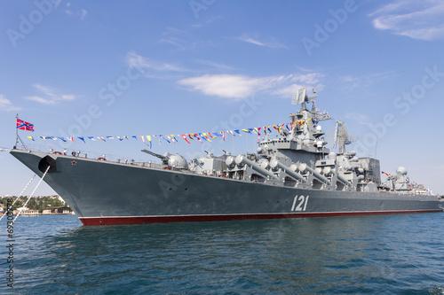 Carta da parati Sevastopol, flagship