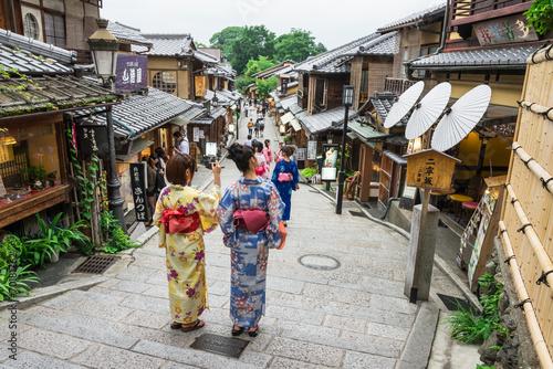 Fototapeta premium Kyoto Niningsaka Kyoto