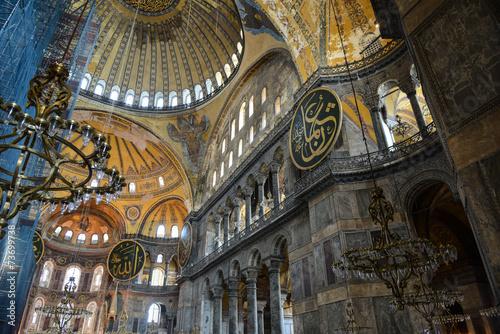 Canvas-taulu Hagia Sophia in Istanbul Turkey
