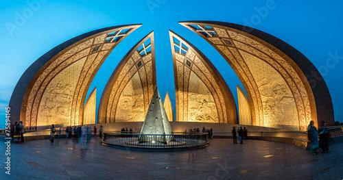 Valokuvatapetti Pakistan Monument Islamabad
