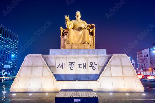 King Sejong Monument in Seoul, South Korea