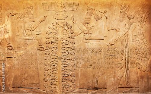 Cuadros en Lienzo Sumerian artifact