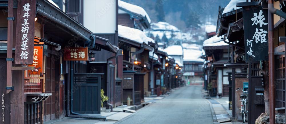 Tradycyjni domy w Takayama Japonia <span>plik: #78431974 | autor: eyetronic</span>