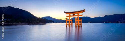 Fototapeta premium Miyajima Japonia