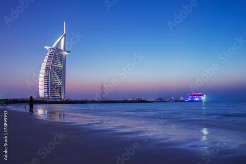 Canvas Print DUBAI