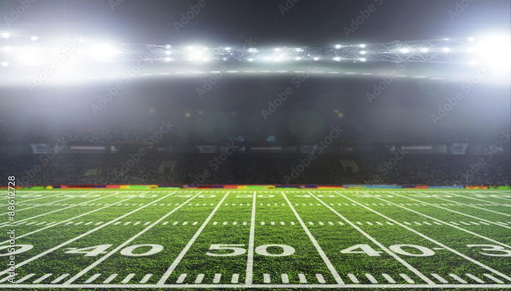 Stadion sportowy i koncerty puste w słoneczny dzień <span>plik: #88612728   autor: Vitaly Krivosheev</span>