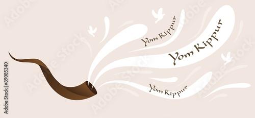 Canvas Print shofar, horn,  of Yom Kippur for Israeli and Jewish holiday
