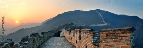 Great Wall sunset panorama Fototapet