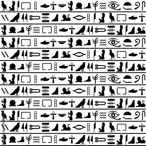 Wallpaper Mural Ancient egyptian vector seamless horizontal pattern with hieroglyphs