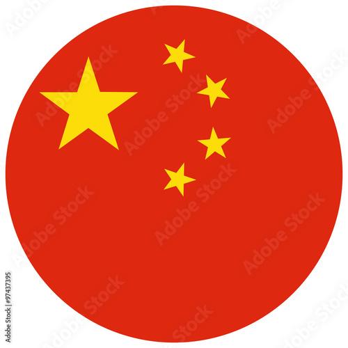 Slika na platnu China flag
