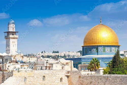 Canvas Print Israel. Jerusalem. Temple mount