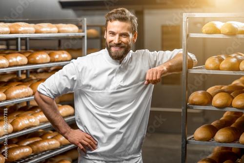 Photographie Portrait, de, beau, boulanger, à, les, boulangerie, à, pain, et, four, sur, les,