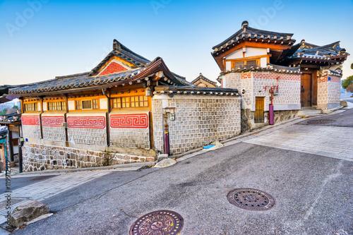 Bukchon Hanok the old village in Seoul, South Korea