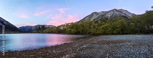 Photo panorama view of Lake Pearson while sunset