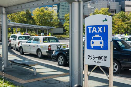 Canvas Print タクシー乗り場