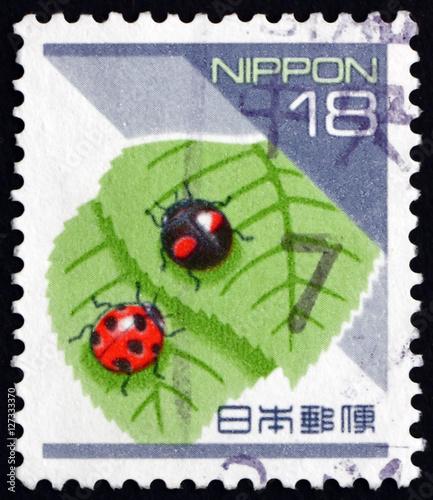 Postage stamp Japan 1994 Seven-spot Ladybird
