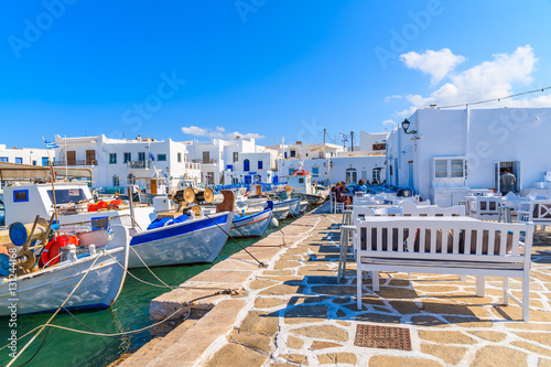 Fishing boats anchoring in Naoussa port, Paros island, Greece фототапет